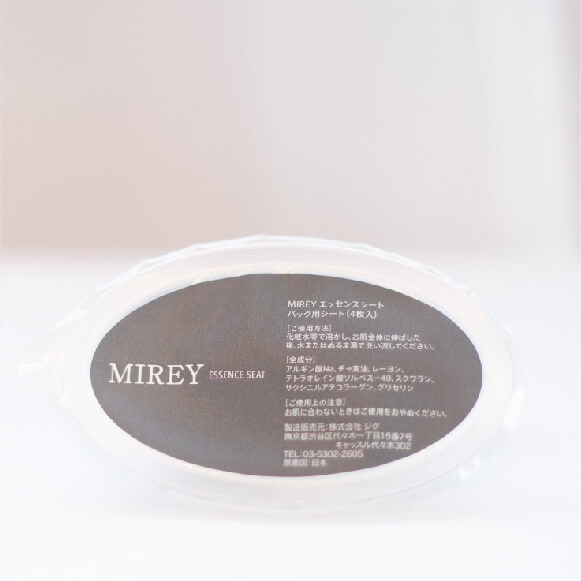 MIREYエッセンスシート パック用シート(4枚入 )